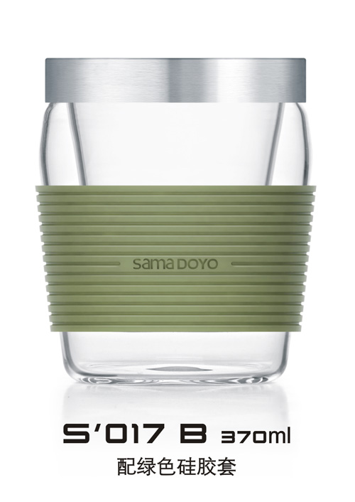 S'017B green