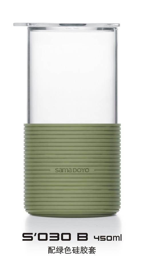 S'030B green